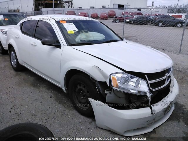 Iaai Houston North >> 2010 Dodge Avenger 22597891 Iaa Insurance Auto Auctions