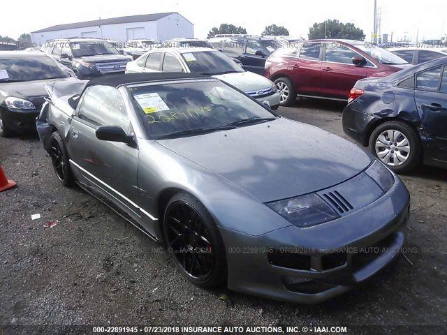 1996 NISSAN 300ZX, 22891945   IAA-Insurance Auto Auctions