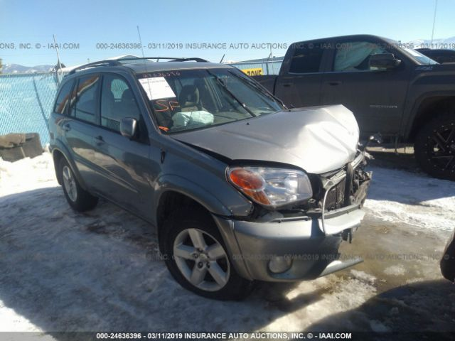 Jtehd20v050042752 Toyota Rav4 View History And Price At