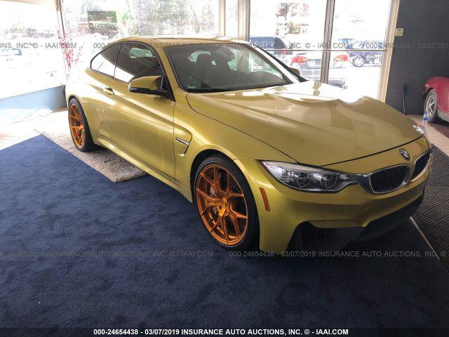 2016 BMW M4, 24654438 | IAA-Insurance Auto Auctions