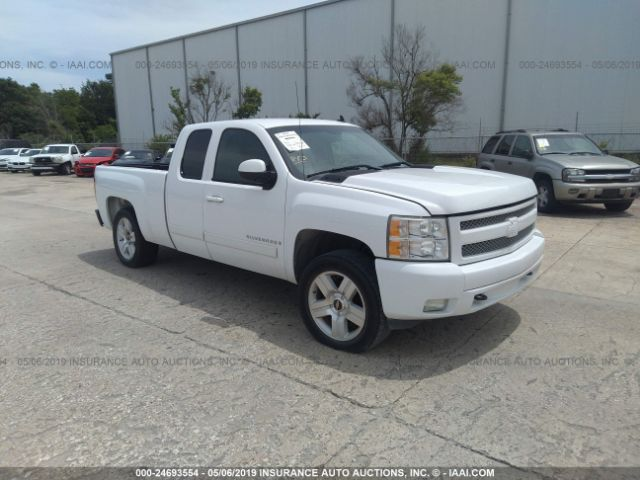 Iaai Houston North >> 2008 Chevrolet Silverado 24693554 Iaa Insurance Auto Auctions