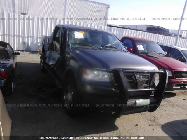 Iaai Houston North >> 2004 Ford F150 24795508 Iaa Insurance Auto Auctions