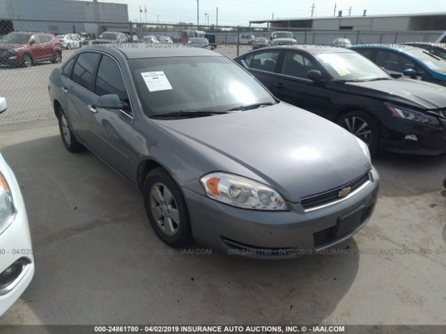 Iaai Houston North >> 2008 Chevrolet Impala 24861780 Iaa Insurance Auto Auctions