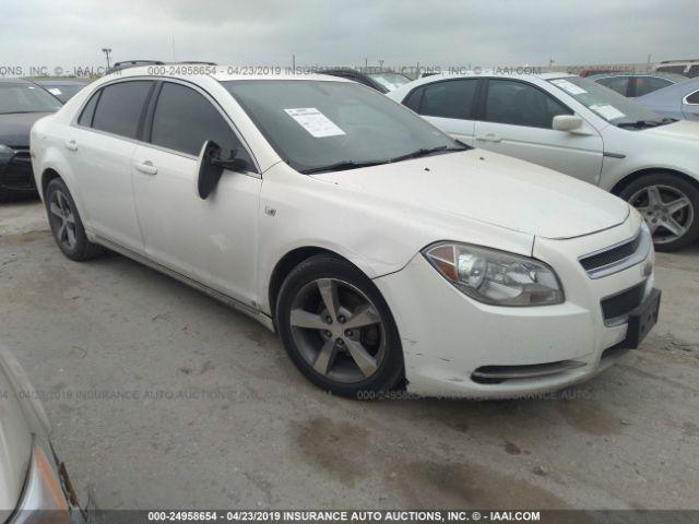2008 CHEVROLET MALIBU, 24958654 | IAA-Insurance Auto Auctions