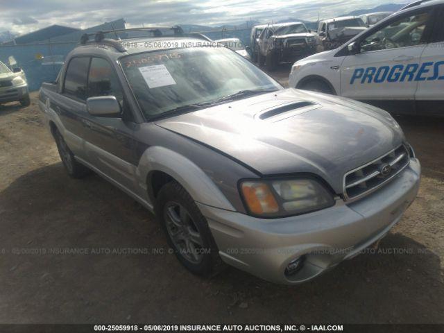 4s4bt63c155105127 Subaru Baja Turbo View History And Price At