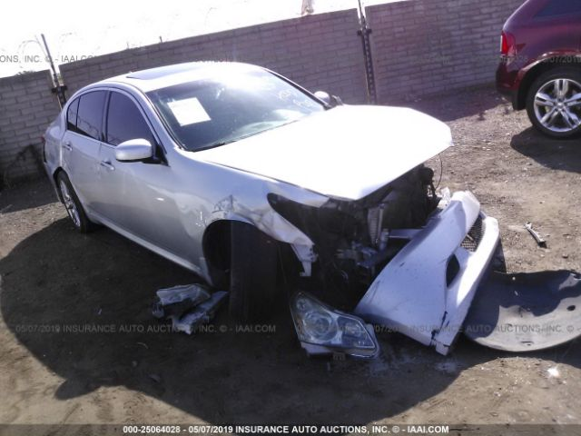 Insurance Auto Auction Salvage >> 2008 Infiniti G35 25064028 Iaa Insurance Auto Auctions
