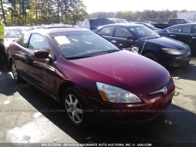 2005 HONDA ACCORD, 25132348 | IAA-Insurance Auto Auctions