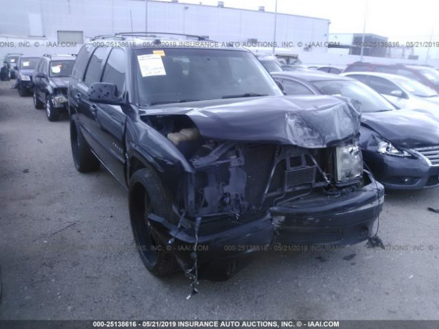 Iaai Houston North >> 2004 Chevrolet Tahoe 25138616 Iaa Insurance Auto Auctions