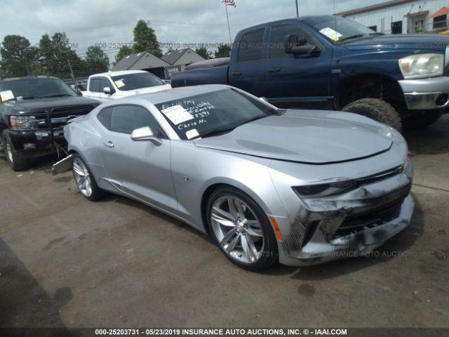 Camaro Insurance Cost >> 2016 Chevrolet Camaro 25203731 Iaa Insurance Auto Auctions