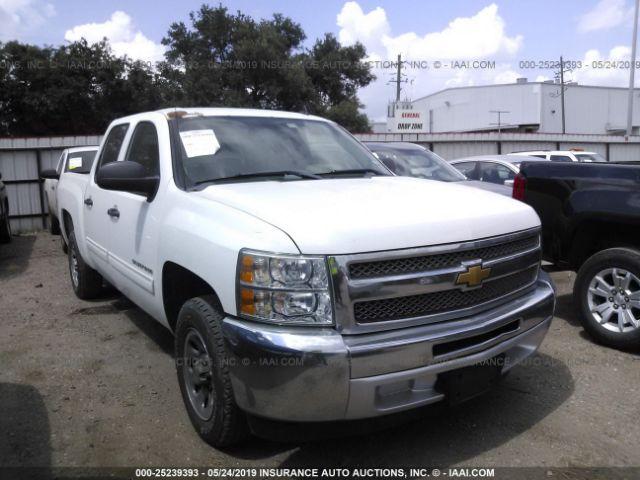 Iaai Houston North >> 2012 Chevrolet Silverado 25239393 Iaa Insurance Auto Auctions