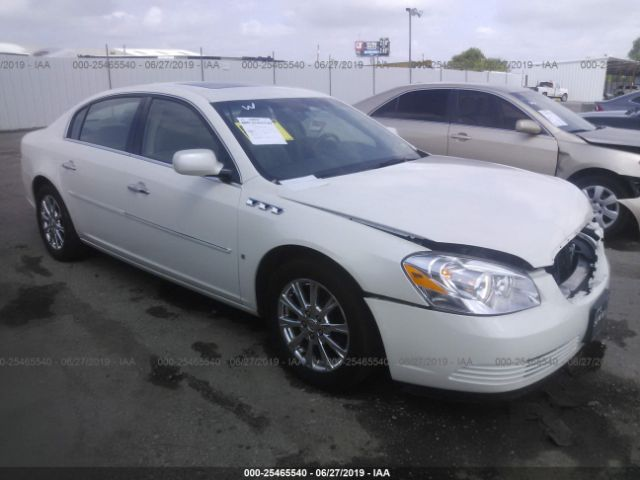 Service Battery Charging System 2009 Buick Lucerne