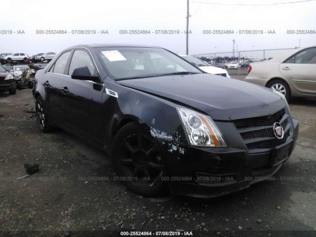 2008 CADILLAC CTS, 25524864 | IAA-Insurance Auto Auctions