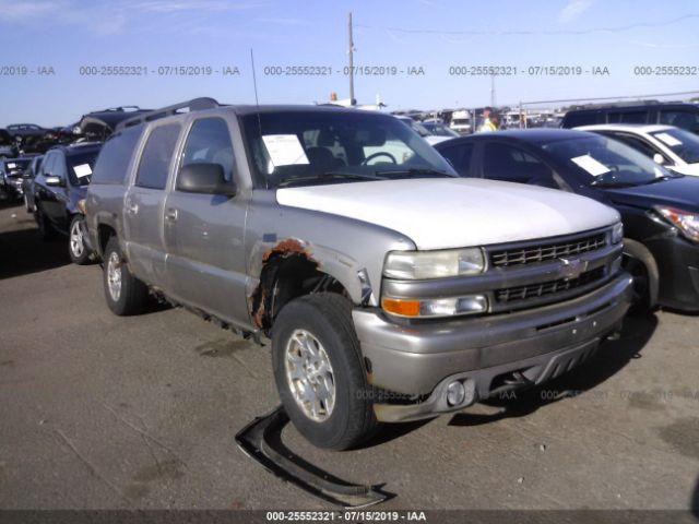 2001 CHEVROLET SUBURBAN, 25552321 | IAA-Insurance Auto Auctions
