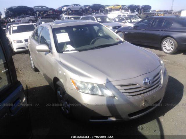 2007 TOYOTA CAMRY, 25556561 | IAA-Insurance Auto Auctions