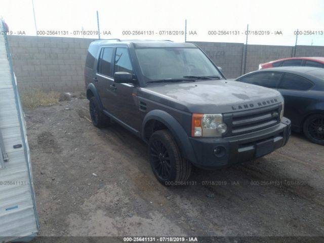 2006 LAND ROVER LR3, 25641131 | IAA-Insurance Auto Auctions