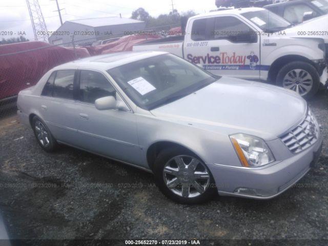 2006 CADILLAC DTS, 25652270 | IAA-Insurance Auto Auctions