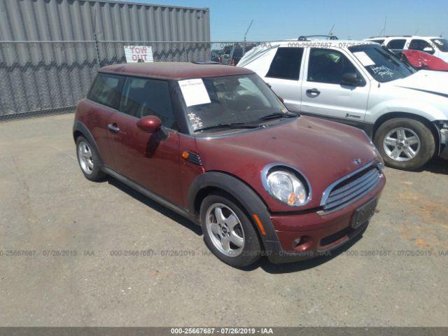 2009 MINI COOPER, 25667687 | IAA-Insurance Auto Auctions