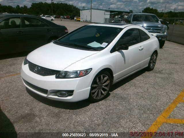 2010 HONDA CIVIC, 25693623 | IAA-Insurance Auto Auctions