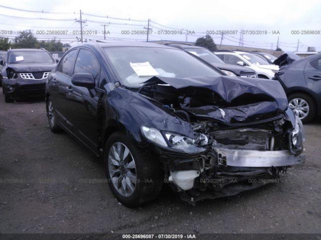 2011 HONDA CIVIC, 25696087 | IAA-Insurance Auto Auctions
