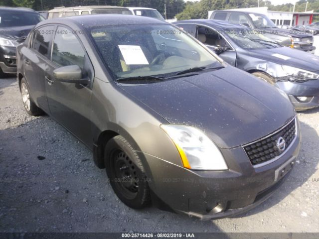2008 NISSAN SENTRA, 25714426   IAA-Insurance Auto Auctions