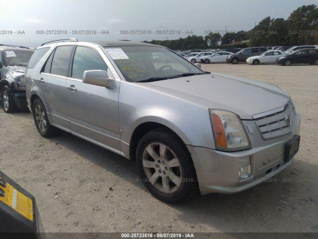 2006 CADILLAC SRX, 25723516 | IAA-Insurance Auto Auctions