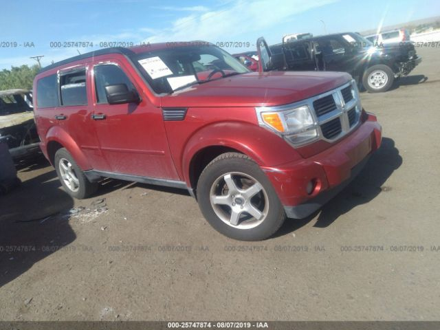 2009 DODGE NITRO, 25747874 | IAA-Insurance Auto Auctions