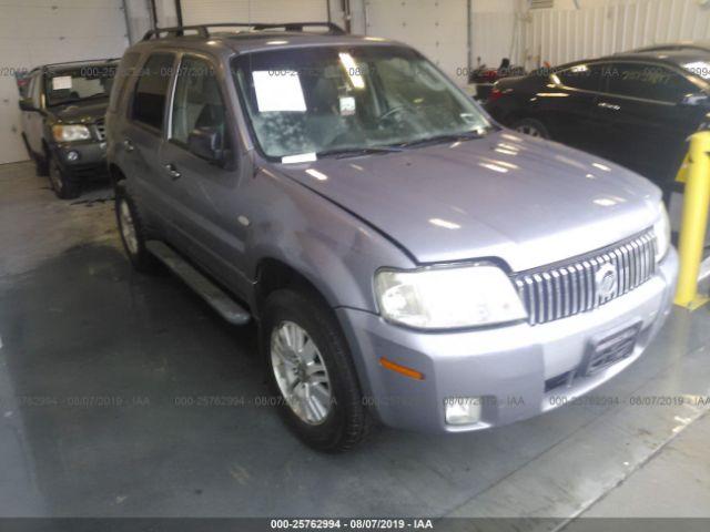 2007 MERCURY MARINER, 25762994   IAA-Insurance Auto Auctions