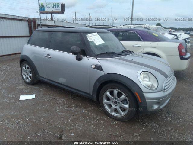 2010 MINI COOPER, 25816063 | IAA-Insurance Auto Auctions