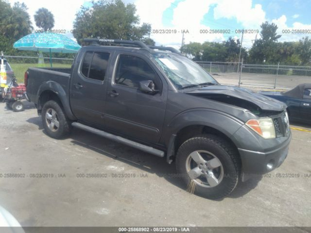 2007 NISSAN FRONTIER, 25868902 | IAA-Insurance Auto Auctions