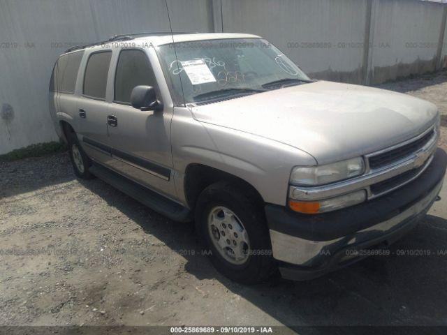 2004 CHEVROLET SUBURBAN, 25869689 | IAA-Insurance Auto Auctions