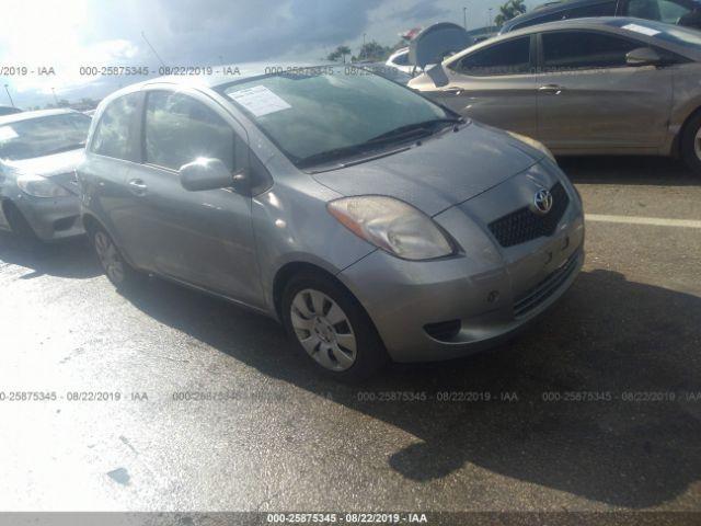 2007 TOYOTA YARIS, 25875345   IAA-Insurance Auto Auctions