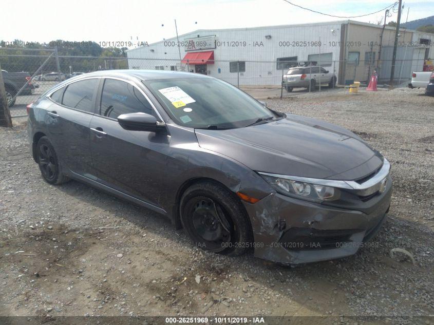 Honda Civic 2016 Vs 2017 >> 2016 Honda Civic 26251969 Iaa Insurance Auto Auctions