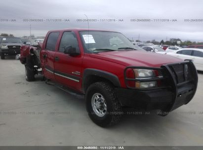 2004 CHEVROLET SILVERADO C2500 HEAVY DUTY