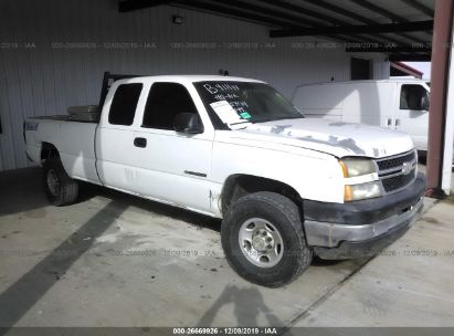 2007 CHEVROLET SILVERADO K2500 HEAVY DUTY