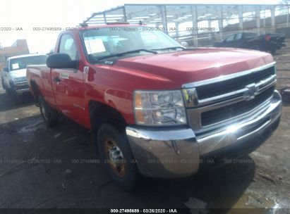 2007 CHEVROLET SILVERADO C2500 HEAVY DUTY