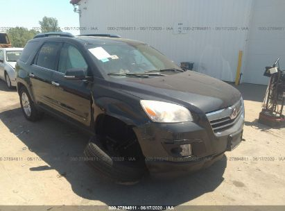 2007 SATURN OUTLOOK SPECIAL