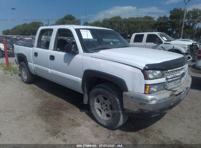 2006 CHEVROLET SILVERADO 1500 K1500
