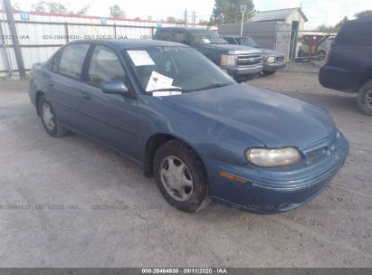 24+ 1999 Oldsmobile Cutlass Gls