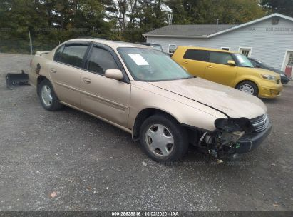 used chevrolet malibu for sale salvage auction online iaa used chevrolet malibu for sale