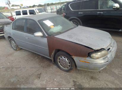 1999 oldsmobile cutlass gl for auction iaa iaa