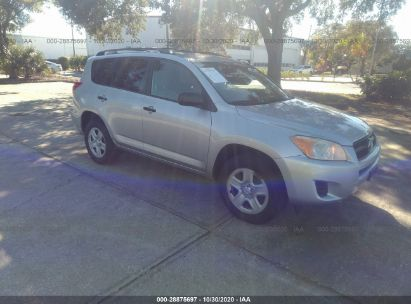 used 2012 toyota rav4 for sale salvage auction online iaa used 2012 toyota rav4 for sale